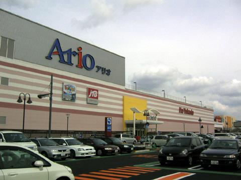 ARIO.jpg