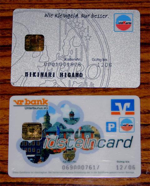GeldkarteAnSich.jpg