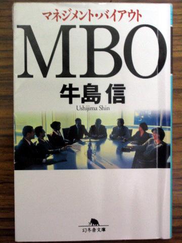 MBO.jpg